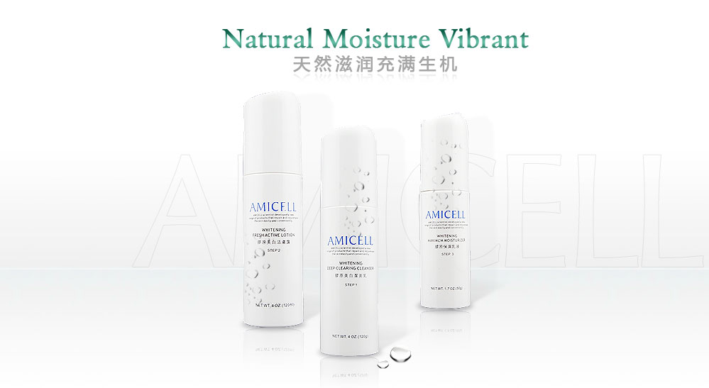 Amicell--The beauty of poetry cosmetics company | Shantou